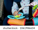 the child is fond of toys in... | Shutterstock . vector #1061986634