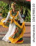 grenada island woman dancing at ...   Shutterstock . vector #1061988110