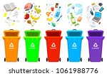 recycling garbage elements. bag ...   Shutterstock .eps vector #1061988776