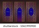 vintage golden packaging design ... | Shutterstock .eps vector #1061990900
