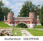 Bridge In Tsaritsino  Moscow ...