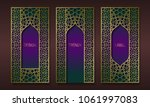 vintage golden packaging design ... | Shutterstock .eps vector #1061997083