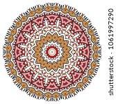 mandala flower decoration  hand ... | Shutterstock .eps vector #1061997290
