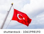 turkish flag waving against... | Shutterstock . vector #1061998193