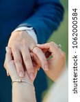 ring wedding ceremony | Shutterstock . vector #1062000584