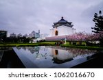 chiang kai shek memorial hall ... | Shutterstock . vector #1062016670