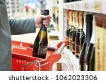 bottle of champagne in the... | Shutterstock . vector #1062023306