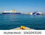 naxos  greece   may 23  2017 ... | Shutterstock . vector #1062043100
