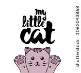 purple cat. lettering with text ... | Shutterstock .eps vector #1062043868