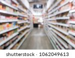 defocused of shelf  display in... | Shutterstock . vector #1062049613