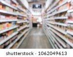 defocused of shelf  display in... | Shutterstock . vector #1062049613