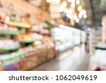 defocused of shelf  display in... | Shutterstock . vector #1062049619