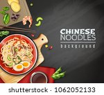 realistic chinese noodles with... | Shutterstock .eps vector #1062052133
