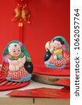 Small photo of New Year Eve - Wuxi Clayman Affussia