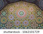 traditional maroccan pattern...   Shutterstock . vector #1062101729