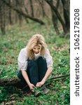 daydreamer woman relaxing in... | Shutterstock . vector #1062178208