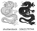 hand drawn zentangle style... | Shutterstock .eps vector #1062179744