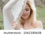bride portrait with beautiful... | Shutterstock . vector #1062180638