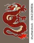 japanese old dragon sticker on... | Shutterstock .eps vector #1062180806