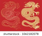 gold dragon on red background...   Shutterstock .eps vector #1062182078