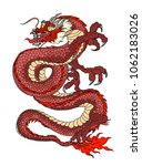 hand drawn red dragon vector... | Shutterstock .eps vector #1062183026