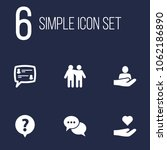 set of 6 backing icons set.... | Shutterstock .eps vector #1062186890