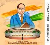 illustration of dr bhimrao... | Shutterstock .eps vector #1062219620