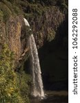 Small photo of Bridal Veil Falls in New Zealand near Raglan.
