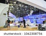 building montage installation... | Shutterstock . vector #1062308756