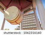 buddhist temple in niagara... | Shutterstock . vector #1062316160