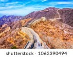 majestic great wall over... | Shutterstock . vector #1062390494