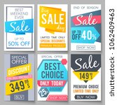 shopping sale backgrounds.... | Shutterstock . vector #1062409463