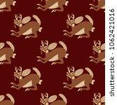 seamless geometrical monochrome ... | Shutterstock .eps vector #1062421016