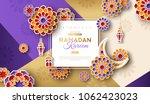 ramadan kareem concept... | Shutterstock .eps vector #1062423023