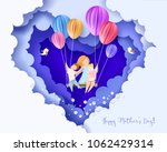 Beautiful woman with her children. Happy mothers day card. Paper cut style. Vector illustration | Shutterstock vector #1062429314