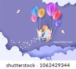 Beautiful woman with her children. Happy mothers day card. Paper cut style. Vector illustration | Shutterstock vector #1062429344