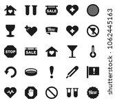 flat vector icon set   sieve... | Shutterstock .eps vector #1062445163