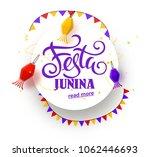 festa junina place for text   Shutterstock .eps vector #1062446693