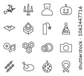 flat vector icon set   witch... | Shutterstock .eps vector #1062447716
