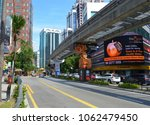 Small photo of Kuala Lumpur, Malaysia, December 25, 2017, the aboveground metro above the road
