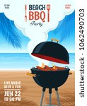 beach barbecue party invitation.... | Shutterstock .eps vector #1062490703