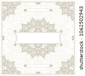 vintage frame with hand drawn... | Shutterstock . vector #1062502943