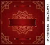 vintage frame with hand drawn... | Shutterstock . vector #1062502964