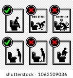 toilet hygiene  sticker | Shutterstock .eps vector #1062509036