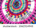 all saints day in santiago... | Shutterstock . vector #1062514943