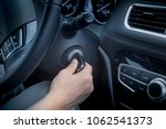 start or stop engine of the car. | Shutterstock . vector #1062541373
