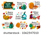 back to school icons of... | Shutterstock .eps vector #1062547010