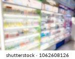 blurred cosmetics shelves in... | Shutterstock . vector #1062608126