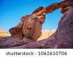 wadi ram desert stone bridge.... | Shutterstock . vector #1062610706