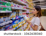 rayong   thailand   april 1  ... | Shutterstock . vector #1062638360